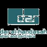 Dar Al-Handaseh